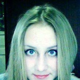 Мария, 21 год, Голая Пристань