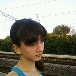 Елена, 20 лет, Барвенково