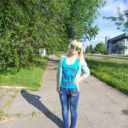 Лера, 23 года, Южноукраинск