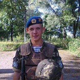 Олександр, 26 лет, Немиров