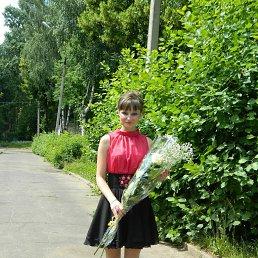 Филиппова Настюша, 25 лет, Углич