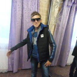 колян, 22 года, Яремче
