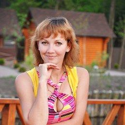 Ирина, 34 года, Рокитное