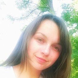 Наташа, 19 лет, Еланец