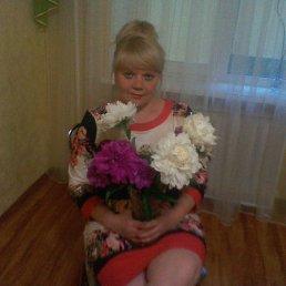 Ольга, 56 лет, Бахмут
