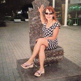 Ирина, 46 лет, Славутич