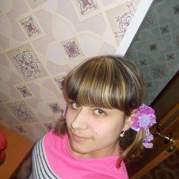 (((КСЕНИЧКА, 28 лет, Туртас