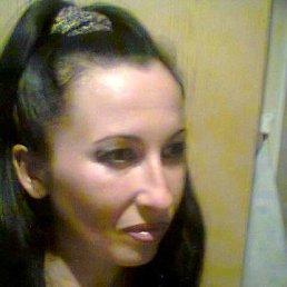 Натали, 41 год, Димитров