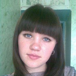 Ксения, 25 лет, Арти