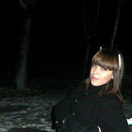 Зоя Харламова, 30 лет, Иркутск