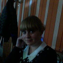Лилия, 29 лет, Осинники