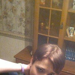 Ирина, 24 года, Североморск