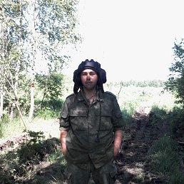 Александр, 28 лет, Щигры