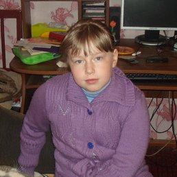Вика, 16 лет, Кувшиново