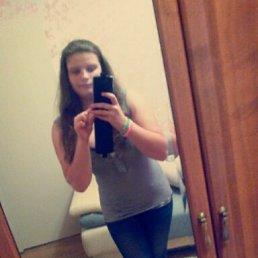 Аня, 24 года, Павловский Посад