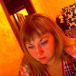 алена, 36 лет, Верхнеднепровск