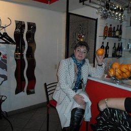 Ольга, 60 лет, Троицк
