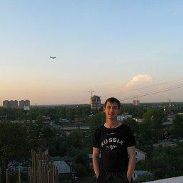 Сергей, 28 лет, Дмитриев-Льговский