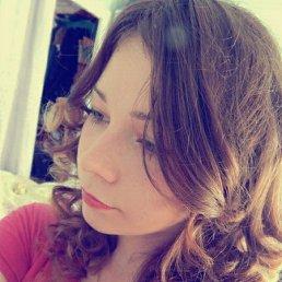 Ульяна, 22 года, Северное