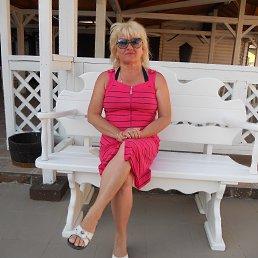 Лина, 57 лет, Первомайск