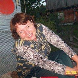 Антонина, 42 года, Красноярск
