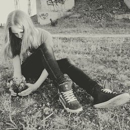 Лера, 21 год, Магнитогорск