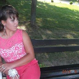 Марина, 26 лет, Переяслав-Хмельницкий
