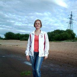 Наталья, 44 года, Заволжье