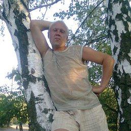 серёга, 49 лет, Орджоникидзе