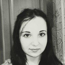 ЛЮБА, 23 года, Гаврилов-Ям