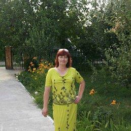 Людмила, , Белая Церковь