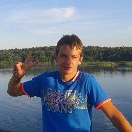 pavlo, 21 год, Мостиска