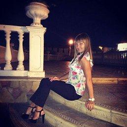 Кристина, 29 лет, Астрахань