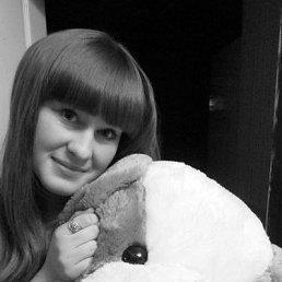 Валентина, Краснокаменск, 23 года