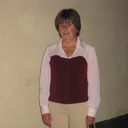 Юлия, 43 года, Валдай