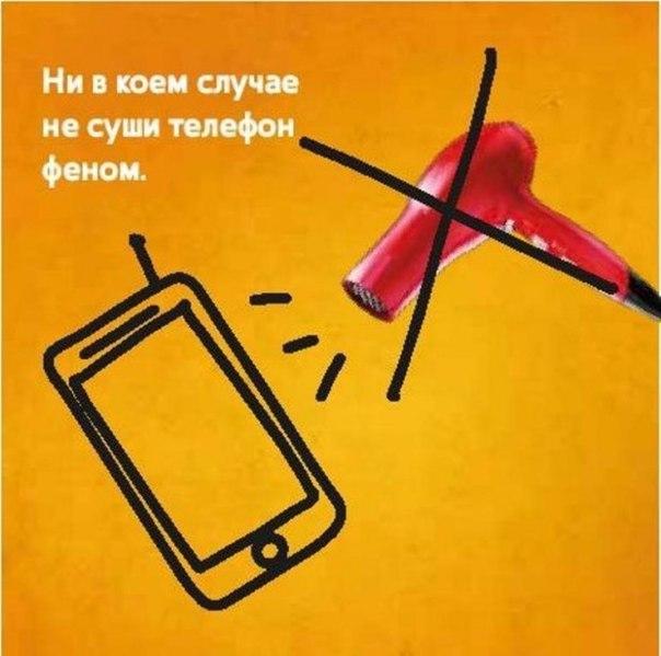 Как спасти телефон, если он упал в воду - 7