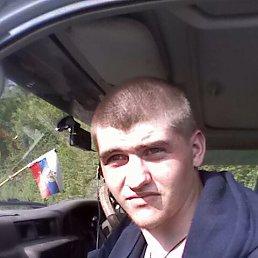 Дмитрий, 24 года, Тында