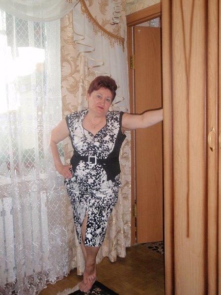 знакомства онлайн тула новомосковск брак серьезные отношения