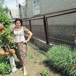 Людмила, 63 года, Павлоград