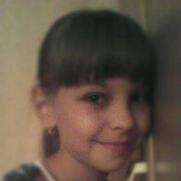 Алина, 16 лет, Нефтегорск