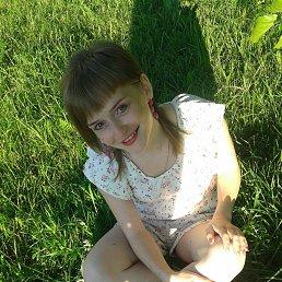 Екатерина, 25 лет, Бердичев