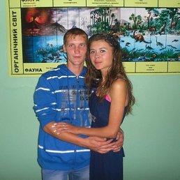 Сергей, 24 года, Чугуев