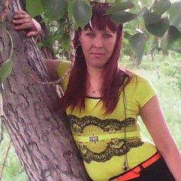 Кристина, 44 года, Локомотивный