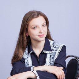 Натусік, 19 лет, Могилев-Подольский