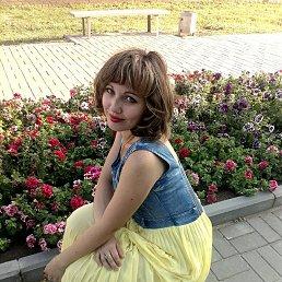Наталия, 26 лет, Новоаннинский