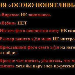 Фото Галина(сама Не Своя,куда Там Твоя, Самара - добавлено 19 июля 2014