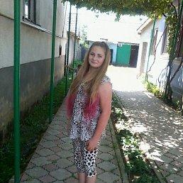 Альбіна, 17 лет, Мукачево