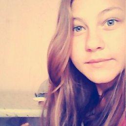 Ольга, 21 год, Княгинино