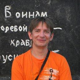 Александр, 44 года, Белая Калитва