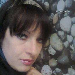 наталия, 32 года, Бурла